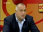 "Бойко Борисов ""На Четири очи"""