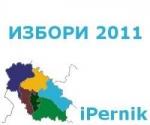 Избори 2011 в Големо Бучино
